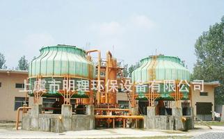 中频炉冷却塔