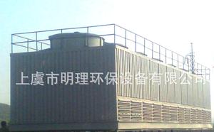节能玻璃钢冷却塔
