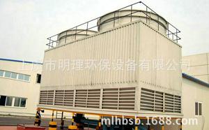 方形横流型冷却塔